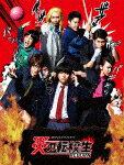 10倍 炎の転校生REBORN JAXA-5082  発売日 2019/5/29 Blu-rayDisc