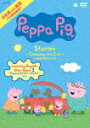 【ポイント10倍】Peppa Pig Stories 〜Cleanin...