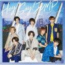 【ポイント10倍】Hey! Say! JUMP/ファンファーレ! (初回限定盤1)[JACA-5801]【発売日】2019/8/21【CD】