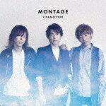 【ポイント10倍】CYANOTYPE/MONTAGE (通常盤)[KICS-3847]【発売日】2019/10/9【CD】