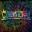 【ポイント10倍】WANIMA/COMINATCHA!! (通常盤)[WPCL-13112]【発売日】2019/10/23【CD】ワニマ