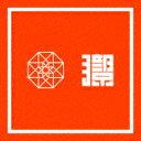【ポイント10倍】m−flo/KYO[RZCD-86965]【発売日】2019/11/6【CD】
