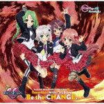 【ポイント10倍】Tetrarkhia/Re:ステージ! ドリームデイズ♪ SONG SERIES10 MINI ALBUM Be the CHANGE.[PCCG-1826]【発売日】2019/11/6【CD】画像