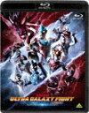 【ポイント10倍】ウルトラギャラクシーファイト ニュージェネレーションヒーローズ (本編60分+特典70分)[BCXS-1522]【発売日】2020/2/27【Blu-rayDisc】