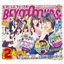 【ポイント10倍】BEYOOOOONDS/BEYOOOOOND1St (初回生産限定盤B)[EPCE-7545]【発売日】2019/11/27【CD】
