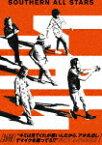 """【ポイント10倍】サザンオールスターズ/LIVE TOUR 2019 """"キミは見てくれが悪いんだから、アホ丸出しでマイクを握ってろ!!"""" だと!? ふざけるな!! (完全生産限定盤/本編197分+特典60分)[VIZL-2300]【発売日】2019/11/27【Blu-rayDisc】"""