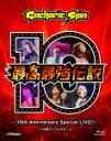 【ポイント10倍】Gacharic Spin/最高最強伝説 −10th Anniversary Special LIVE!!− (167分)[VIZL-1692]【発売日】2020/1/22【Blu-rayDisc】