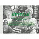 【ポイント10倍】KEYTALK/COUPLING SELECTION ALBUM OF VICTOR YEARS (完全生産限定盤A)[VIZL-1739]【発売日】2020/3/18【CD】