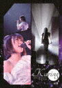 【ポイント10倍】宮本佳林/宮本佳林 LIVE TOUR 〜Karing〜 (111分)[HKBN-50243]【発売日】2020/3/25【DVD】
