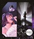 【ポイント10倍】宮本佳林/宮本佳林 LIVE TOUR 〜Karing〜 (本編111分+特典34分)[HKXN-50085]【発売日】2020/3/25【Blu-rayDisc】