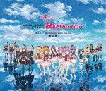 【ポイント10倍】(アニメーション)/Re:ステージ! PRISM☆LIVE!! 3rd STAGE 〜Reflection〜 【昼の部】 (本編99分+特典10分)[PCXP-50749]【発売日】2020/4/1【Blu-rayDisc】画像