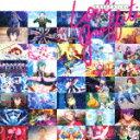 【ポイント10倍】SePTENTRION(CV.寺島惇太、斉藤壮馬、畠中祐、八代拓、五十嵐雅、永塚拓馬、内田雄馬)/KING OF PRISM ALL STARS プリズムショー☆ベストテン「LOVEグラフィティ」[EYCA-12855]【発売日】2020/3/25【CD】