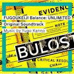【ポイント10倍】菅野祐悟/富豪刑事 Balance:UNLIMITED Original Soundtrack[SVWC-70479]【発売日】2020/9/9【CD】画像