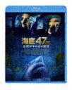 【ポイント10倍】海底47m 古代マヤの死の迷宮 (本編90分/)[GABS-2232]【発売日】2021/1/8【Blu-rayDisc】