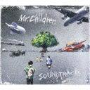 Mr.Children/SOUNDTRACKS (通常盤/)[TFCC-86735]【発売日】2020/12/2【CD】ミスチル ミスターチルドレン
