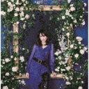 【ポイント10倍】工藤静香/青い炎[PCCA-6012]【発売日】2021/3/10【CD】