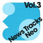 【ポイント10倍】(BGM)/News Tracks Neo Vol.3[MUCE-1040]【発売日】2021/3/24【CD】