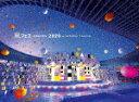 [通常盤 DVD/初回プレス仕様] 嵐 /アラフェス 2020 at 国立競技場 [JABA-5400]【発売日:2021/7/28】【DVD】