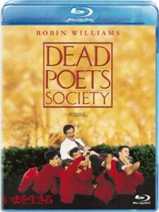 【取り寄せ】【ポイント10倍】ロビン・ウィリアムス/いまを生きる [VWBS-1363]【Blu-ray Disc】