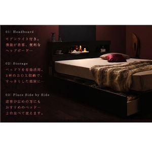 【ポイント10倍&送料無料】収納ベッドダブル【Acacia】【デュラテクノマットレス付き】ブラックモダンライト・コンセント付き収納ベッド【Acacia】アケーシア【】