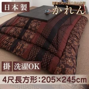 https://thumbnail.image.rakuten.co.jp/@0_mall/cyberbay/cabinet/dsproducts/011/0001209610-1.jpg?_ex=500x500