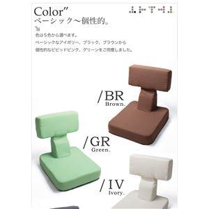 【ポイント10倍&送料無料】座椅子ブラックゲームを楽しむ多機能座椅子【T.】ティー【】