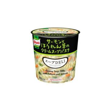 【ポイント10倍】【まとめ買い】味の素 クノール スープDELI サーモンとほうれん草のクリームスープパスタ 40.3g×24カップ(6カップ×4ケース)