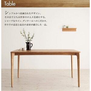 【ポイント10倍&送料無料】テーブル幅150cm天然木オーク無垢材ダイニング【KOEN】コーエン
