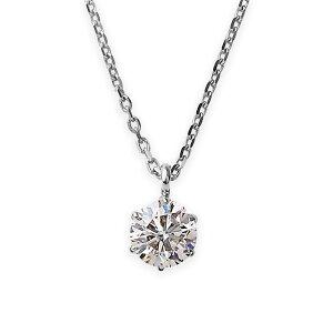 ダイヤモンドネックレス一粒K18ホワイトゴールド0.3ctダイヤネックレス6本爪KカラーI1クラスPoor中央宝石研究所ソーティング済み