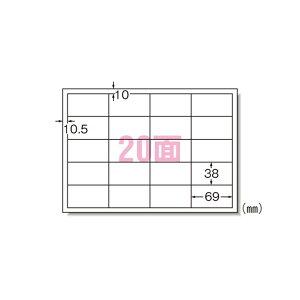 【ポイント10倍&送料無料】エーワンPPC(コピー)ラベル500枚入28765500枚