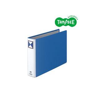 【ポイント10倍&送料無料】(まとめ)TANOSEE両開きパイプ式ファイルA4ヨコ50mmとじ青30冊