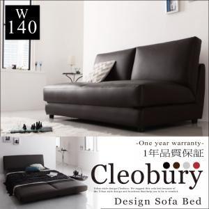【ポイント10倍&送料無料】ソファーベッド幅140cm【Cleobury】ブラックデザインソファベッド【Cleobury】クレバリー【】