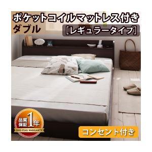 ベッド, ベッドフレーム SALE Cliet: Cliet