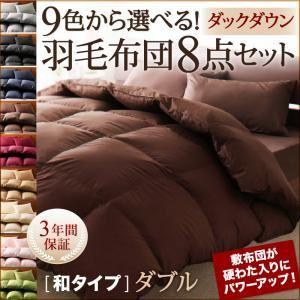 寝具, 掛け敷布団セット SALE8 9! 8