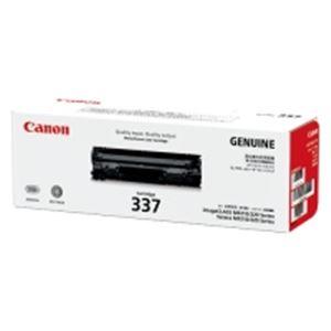 【ポイント10倍】(業務用3セット)Canon(キャノン)トナーカートリッジCRG-337【×3セット】