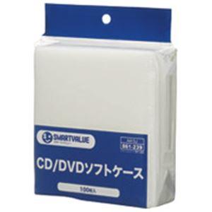 【ポイント10倍】(業務用10セット)ジョインテックス不織布CD・DVDケース500枚箱入A415J-5【×10セット】