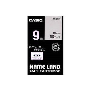 【ポイント10倍】(業務用50セット)カシオCASIOラベルテープXR-9SR銀に黒文字9mm【×50セット】