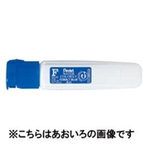 【ポイント10倍】(業務用300セット)ぺんてるエフ水彩ポリチューブWFCT24藍【×300セット】
