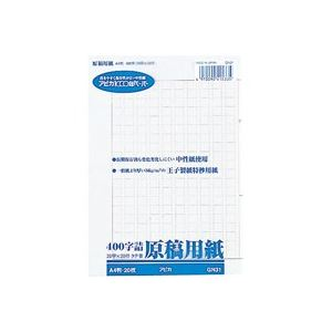 【ポイント10倍】(業務用300セット)アピカ原稿用紙A4GEN31400字【×300セット】