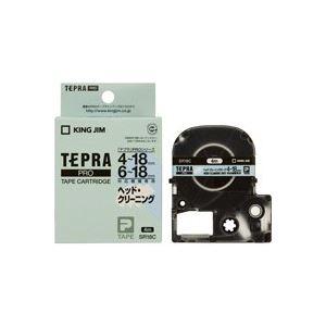 【ポイント10倍】(業務用30セット)キングジムテプラPROクリーニングテープSR18C【×30セット】