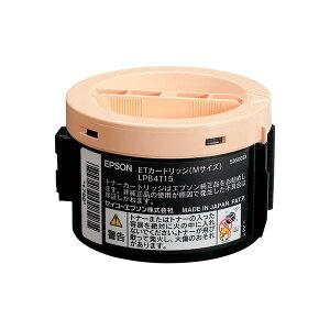 【ポイント10倍】エプソンETカートリッジLP-S120用LPB4T15