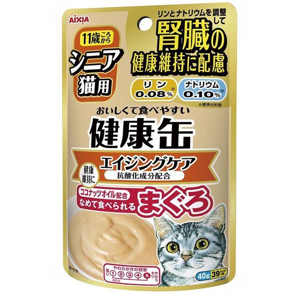 【ポイント10倍】(まとめ)アイシア 健康缶パウチ ビタミンEプラス 40g 【猫用・フード】【ペット用品】【×48セット】