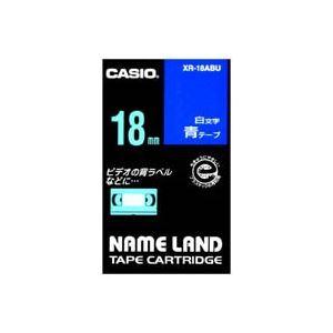 【ポイント10倍】(業務用30セット)カシオCASIOラベルテープXR-18ABU青に白文字18mm【×30セット】