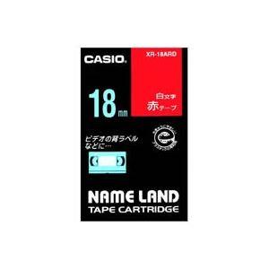 【ポイント10倍】(業務用30セット)カシオCASIOラベルテープXR-18ARD赤に白文字18mm【×30セット】