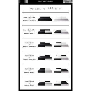 【ポイント10倍】ベッドワイドキング280(ダブル×2)【BAXTER】【ボンネルコイルマットレス:レギュラー付き】フレームカラー:ホワイトマットレスカラー:アイボリー棚・コンセント・収納付き大型モダンデザインベッド【BAXTER】バクスター