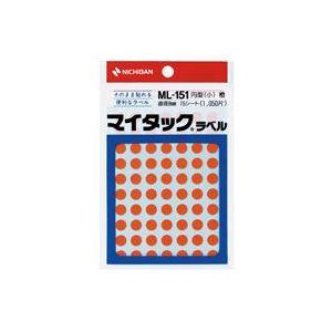 【ポイント10倍】(業務用200セット)ニチバンマイタックカラーラベルML-151橙8mm【×200セット】