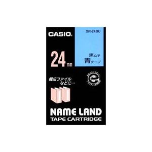 【ポイント10倍】(業務用30セット)カシオCASIOラベルテープXR-24BU青に黒文字24mm【×30セット】