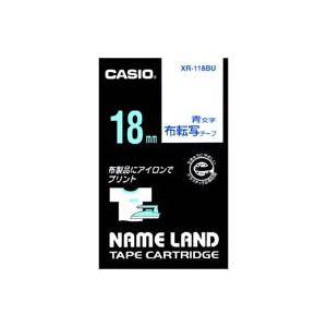 【ポイント10倍】(業務用30セット)カシオCASIO布転写テープXR-118BU青文字で転写18mm【×30セット】