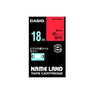 【ポイント10倍】(業務用30セット)カシオCASIO蛍光テープXR-18FRD赤に黒文字18mm【×30セット】