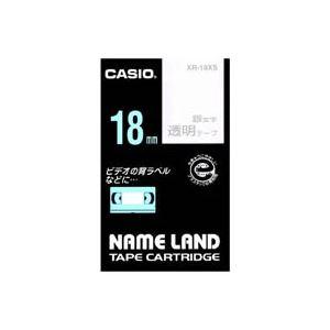 【ポイント10倍】(業務用30セット)カシオCASIO透明テープXR-18XS透明に銀文字18mm【×30セット】